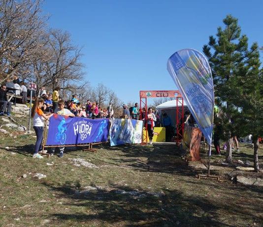 Promina Trail 2019